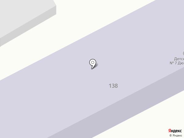 Детский сад №21, Ёлочка на карте Ессентуков