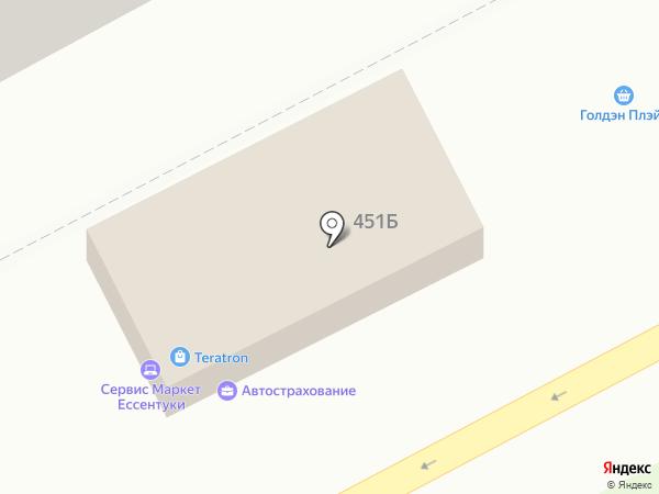 Азалия на карте Ессентуков