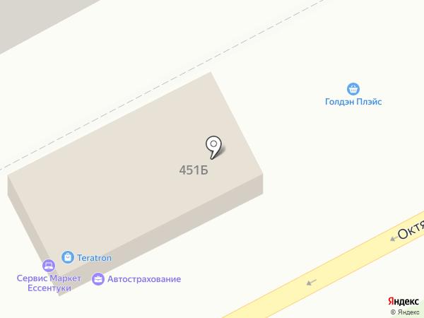 Стройремонт на карте Ессентуков