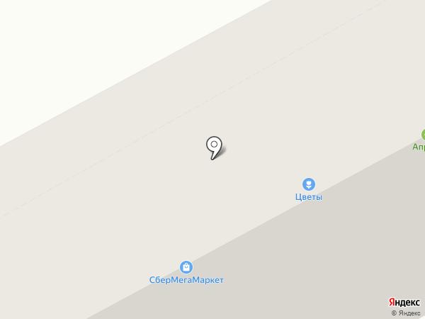 Аптечный склад на карте Ессентуков