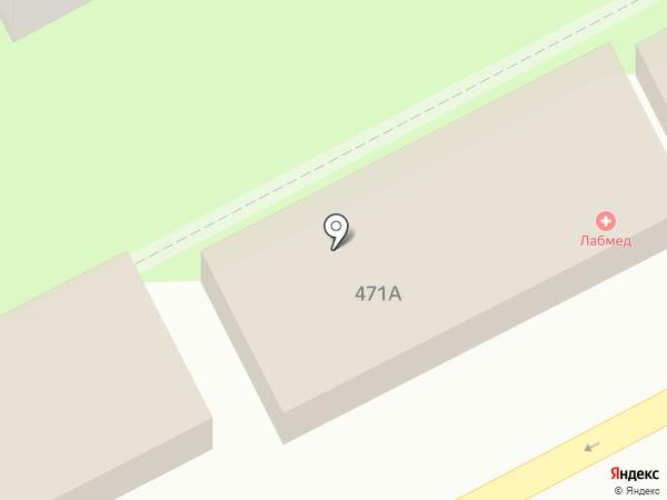 Kebab City на карте Ессентуков