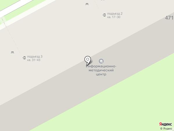 Информационно-методический центр работников образования на карте Ессентуков