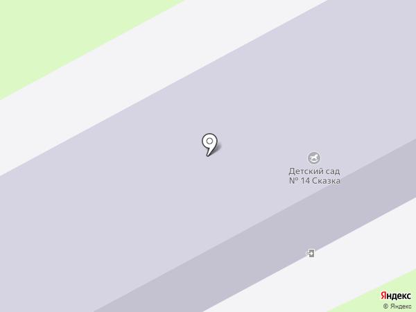 Детский сад №14, Сказка на карте Ессентуков