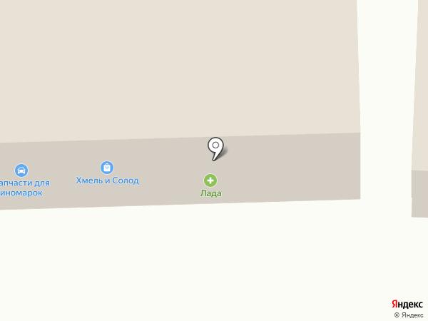 Аптека на карте Ессентуков