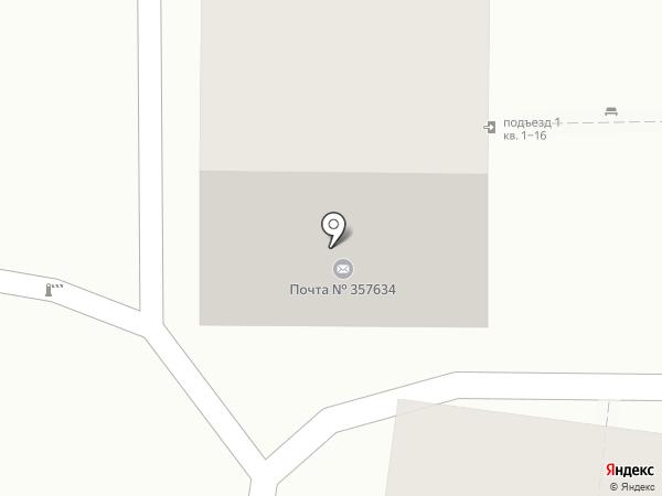 Почтовое отделение №34 на карте Ессентуков
