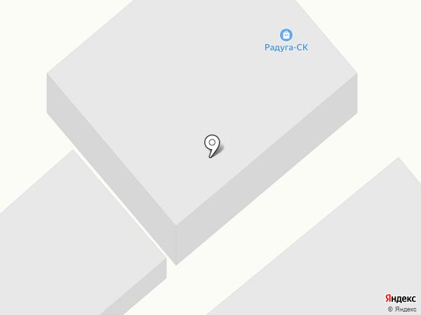 Радуга-СК на карте Лермонтова
