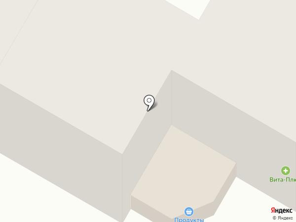 Продуктовый магазин на карте Винсад