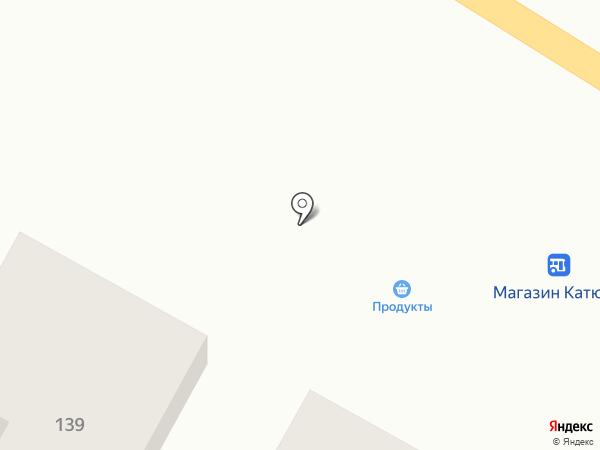 Катюша на карте Винсад