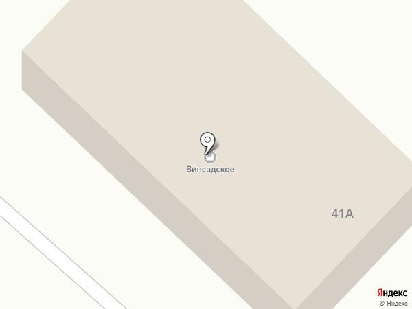 Винсадское, ЗАО на карте Винсад