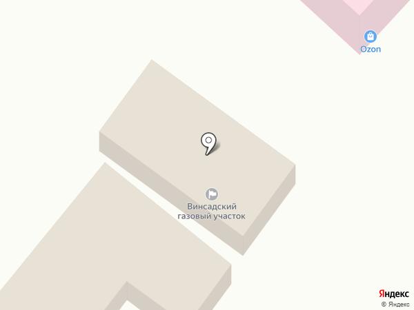 Пятигорскгоргаз на карте Винсад