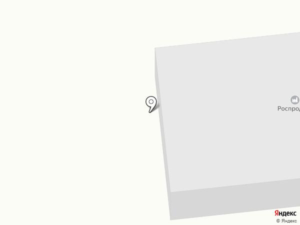 РОСпродукт на карте Лермонтова