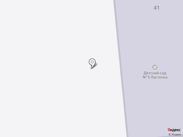 Детский сад №5 на карте Лермонтова