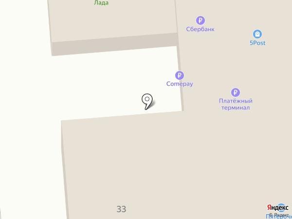 Автозапчасти на карте Лермонтова