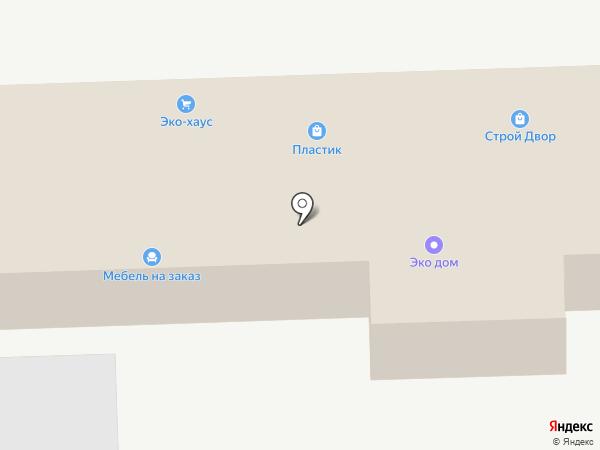 ТТМ на карте Пятигорска