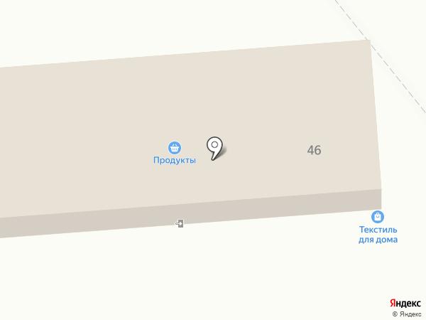 Магазин полуфабрикатов на карте Лермонтова