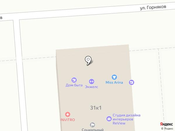 Angel`s на карте Лермонтова