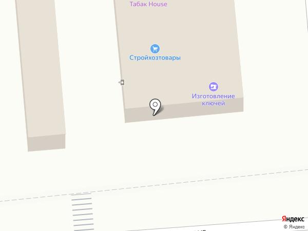 Прайм Займ на карте Лермонтова
