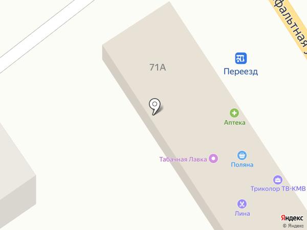 Поляна на карте Винсад