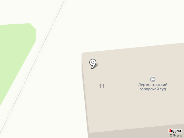 Лермонтовский городской суд на карте Лермонтова