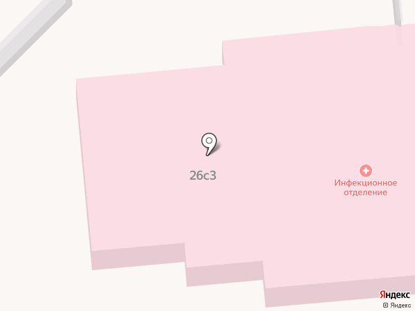 Клиническая больница №101 г. Лермонтова на карте Лермонтова
