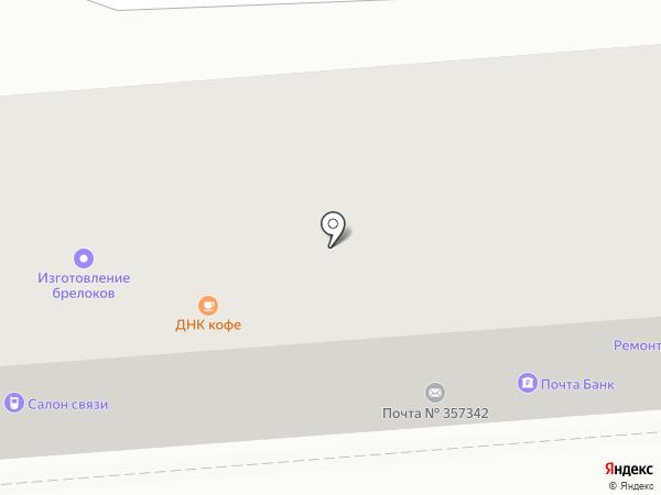 Почтовое отделение №2 на карте Лермонтова