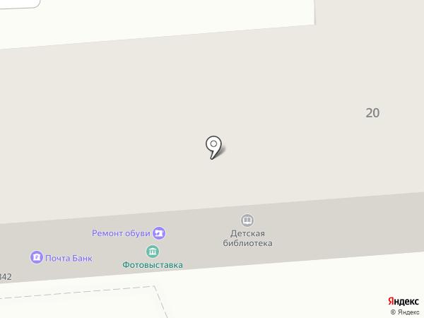 Центральная библиотека на карте Лермонтова