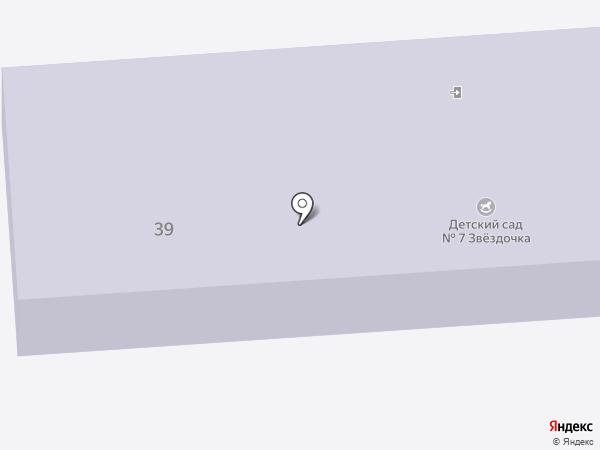 Детский сад №7 на карте Лермонтова