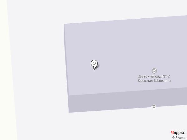 Детский сад №2 на карте Лермонтова