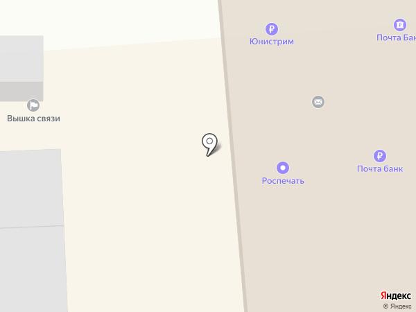 Почтовое отделение на карте Лермонтова