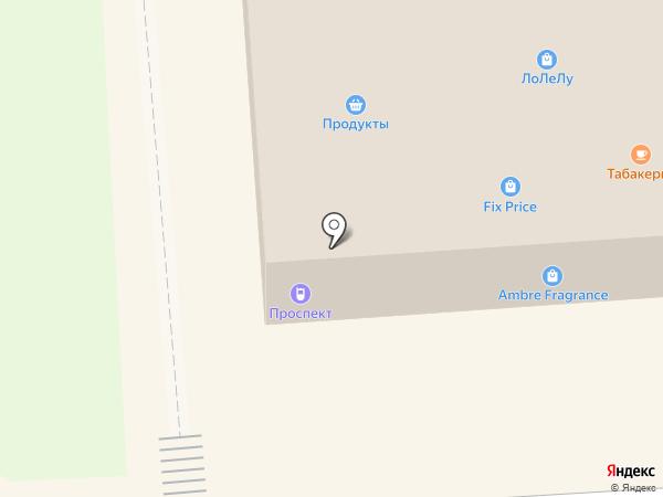 Магазин косметики на карте Лермонтова