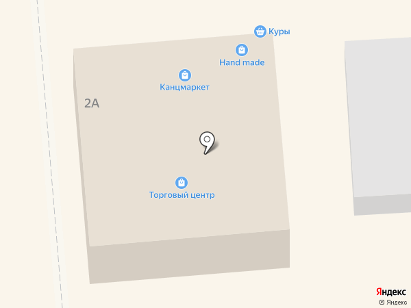 Канц-Маркет на карте Лермонтова