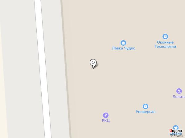 Лолита на карте Лермонтова