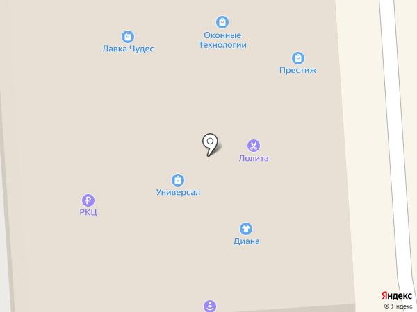 Магазин мужской одежды на карте Лермонтова