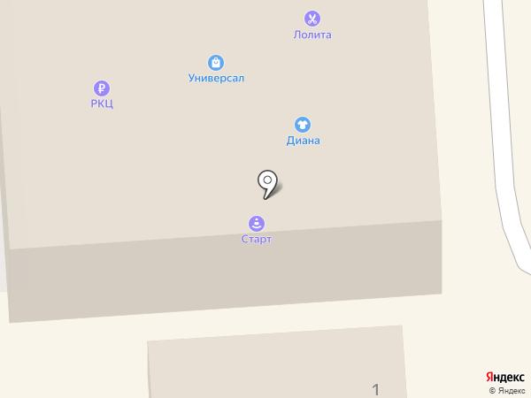 Диана на карте Лермонтова