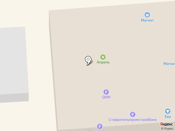 Магнит Косметик на карте Лермонтова