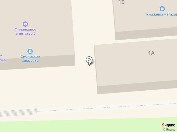 Лермонтовский дом торговли на карте Лермонтова