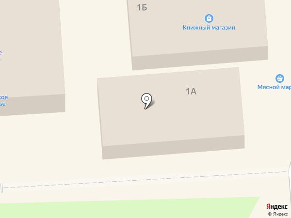 Мясной магазин на карте Лермонтова