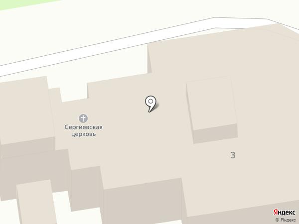 Церковь Преподобного Сергия Радонежского на карте Лермонтова