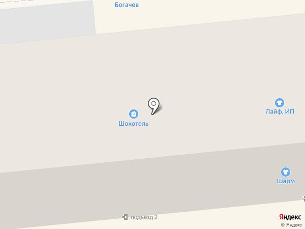 Хорошая аптека на карте Лермонтова