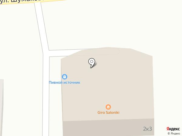 Giro Saloniki на карте Лермонтова