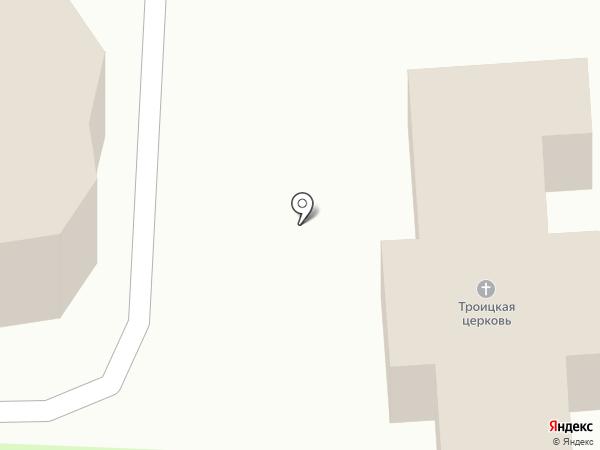 Крестильный храм Святой Троицы на карте Лермонтова