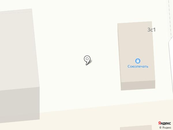 Дашенька на карте Лермонтова
