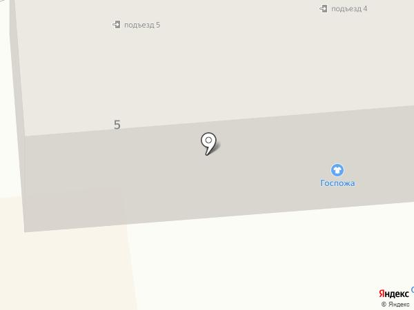 Shamrock на карте Лермонтова