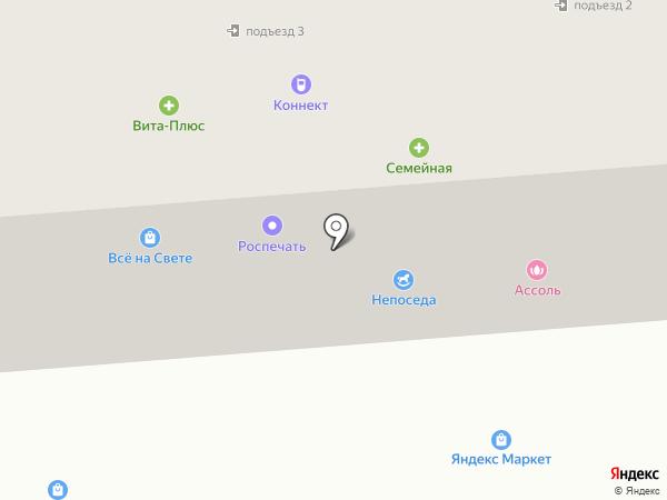 Ассоль на карте Лермонтова