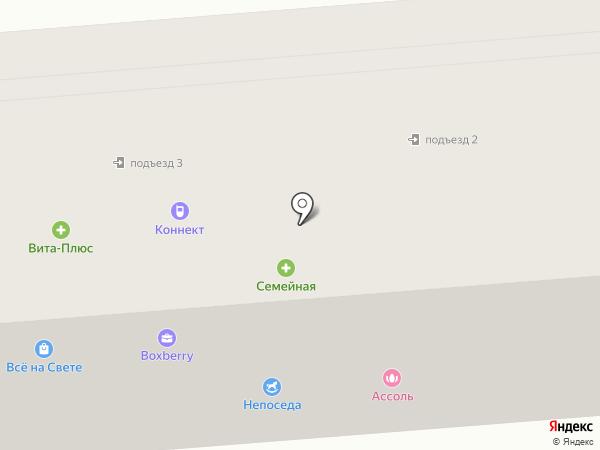Вита-Плюс на карте Лермонтова