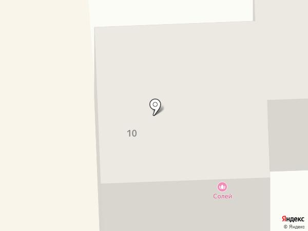 ЮЭКО-АУДИТ на карте Лермонтова