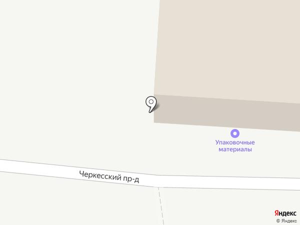 Магазин упаковочных материалов на карте Пятигорска