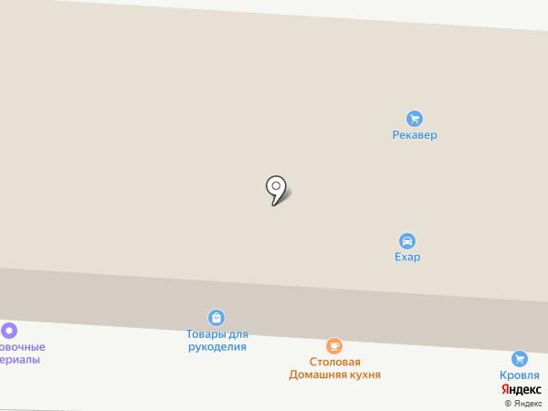 Ассорти на карте Пятигорска