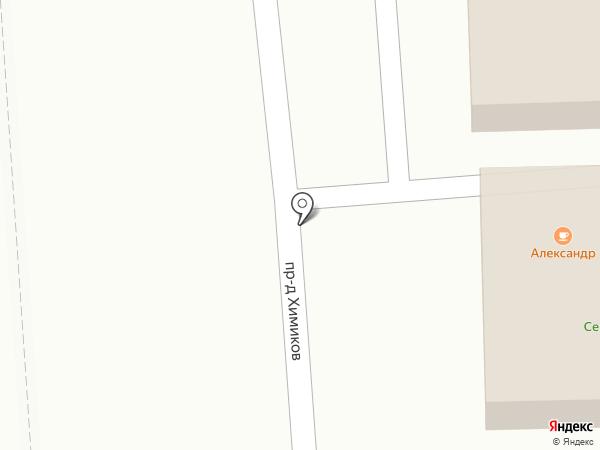 Ciao Bella на карте Лермонтова