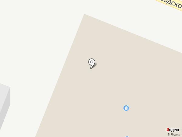 Обои+Галтели на карте Пятигорска